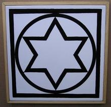 Sol LEWITT - Céramique - star