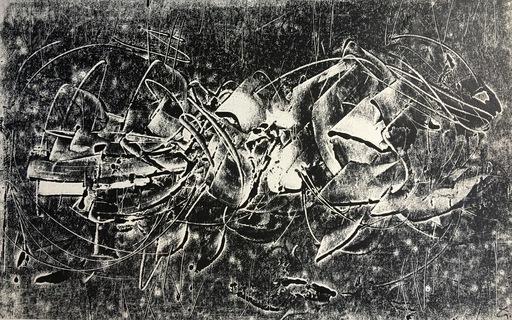 Gunther GUMPERT - Disegno Acquarello - Untitled