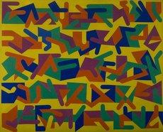 Bora ILJOVSKI - Peinture - U pet redova/ In five rows