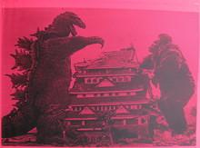 Russell YOUNG - Pintura - *Godzilla vs. King Kong
