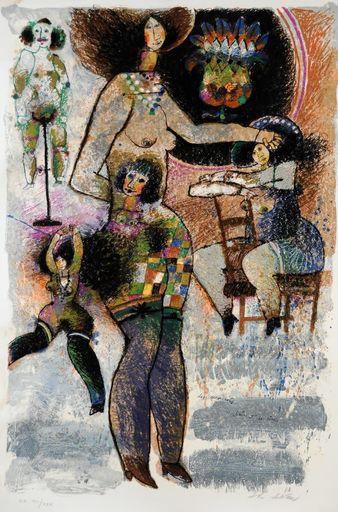 Théo TOBIASSE - Print-Multiple - Figures in Paris