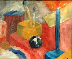 Sima BEN ARI - Painting - Still Life