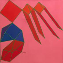 Achille PERILLI (1927) - Il territorio del quadrato