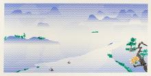 Roy LICHTENSTEIN (1923-1997) - Landscape with Boats