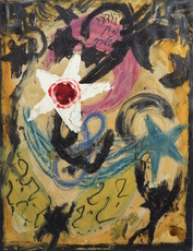 Moshe GERSHUNI - Drawing-Watercolor - Children of Straw