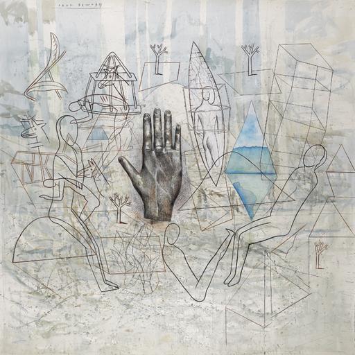 Amar DAWOD - Pintura - The Ta-Sin of Divine Will I