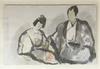 MANÉ-KATZ - Zeichnung Aquarell - Couple Japonais