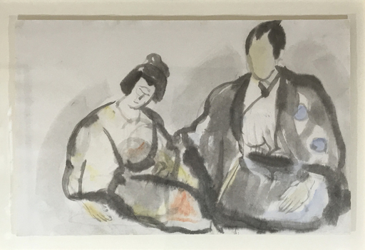 MANÉ-KATZ - Drawing-Watercolor - Couple Japonais
