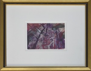 Rolph SCARLETT - Peinture - Abstract