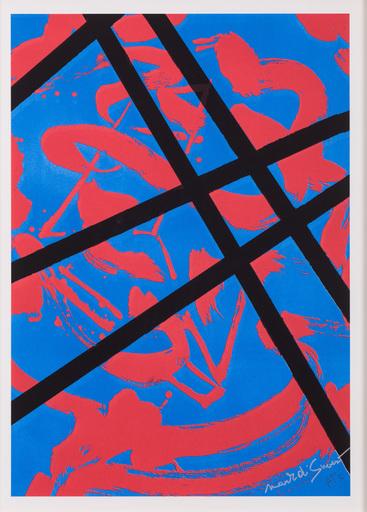 DI SUVERO Mark - Grabado - Beta II (lithograph)