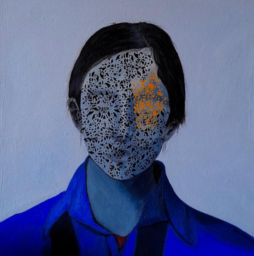 Wedad ALNASSER - Peinture - Resonant Self