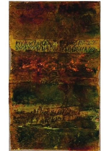 Renata BOERO - Peinture - Cromogramma - Terra