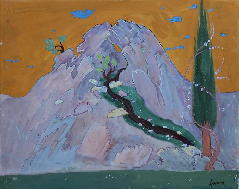 Jean AUJAME - Dessin-Aquarelle - Paysage japonisant