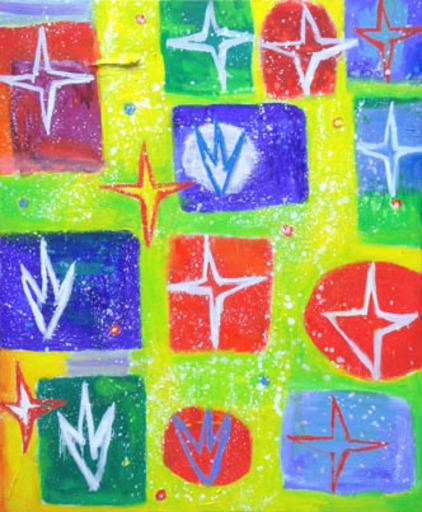 Nicola DE MARIA - Peinture - Compassione nel Regno dei Fiori celebrazione e trionfo della
