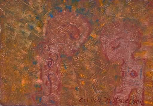 Ellina KATSNELSON - Painting - Cosmic
