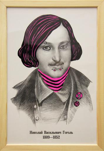 Slava PTRK - Print-Multiple - Gogol'