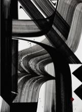 ZEPHA - Dessin-Aquarelle - Deconstruction Creative II