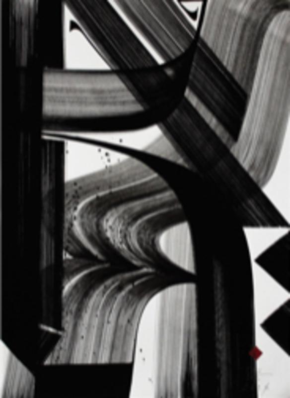 ZEPHA - Disegno Acquarello - Deconstruction Creative II