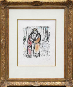 Marc CHAGALL, David and Bathsheba