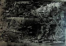 格哈德·里希特 - 照片 - Abstract Photo | Abstraktes Foto