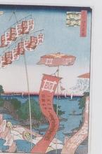 Ando HIROSHIGE (1797-1858) - KANASUGI bashi SHIBAURA