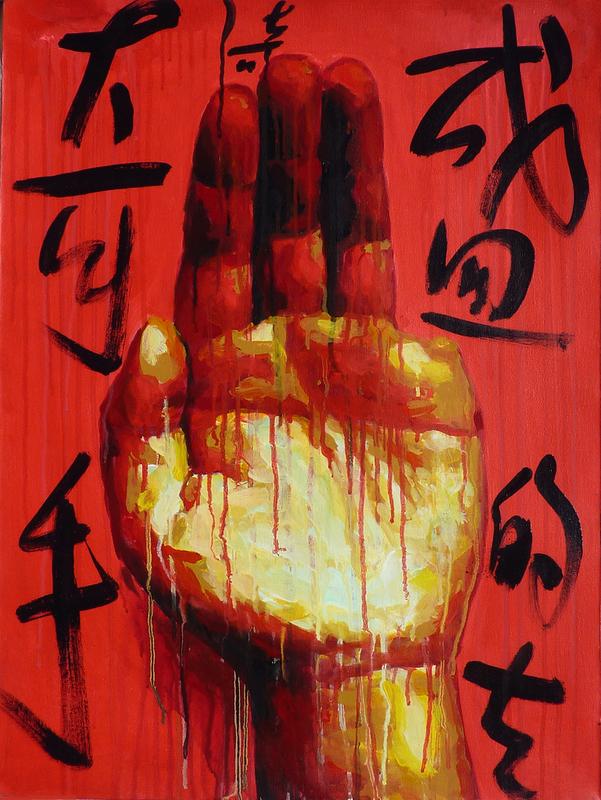 SHENG Qi - Pintura - My left hand