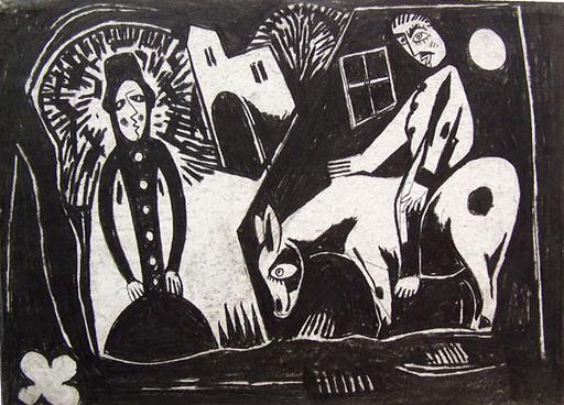 Béla KADAR - Drawing-Watercolor - Nocturnal Encounter