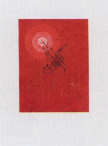 Joan PONÇ - 版画 - La luz