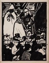 费利克斯·瓦洛东 - 水彩作品 - La Rue du Caire, Exposition Universelle V