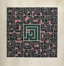 Mouneer AL SHAARANI - Pittura - Free Man