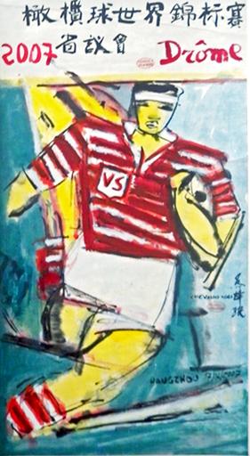 """Jean-Pierre CHEVASSUS-AGNES - Gemälde - coupe du monde de RUGBY 2007  """" portrait """""""