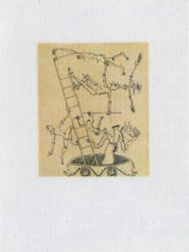 Joan PONÇ - 版画 - Equilibrio