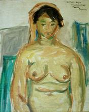 Jules LELLOUCHE - Painting - Jeune femme de Tunis
