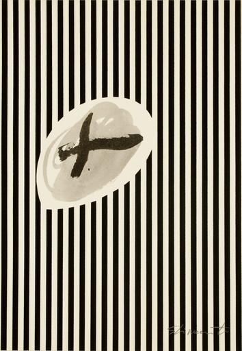 Shozo SHIMAMOTO - Pittura - Work