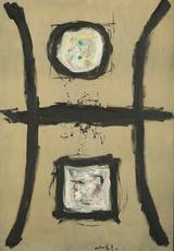 HSIAO Chin - Peinture - Pittura BT