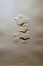 乔治•布拉克 - 版画 - Parathénia