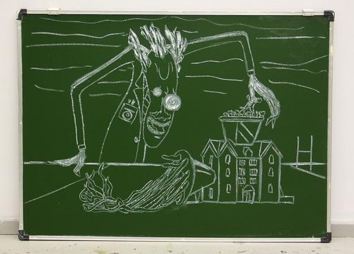 Slava PTRK - Sculpture-Volume - Image from Childhood. Mincer