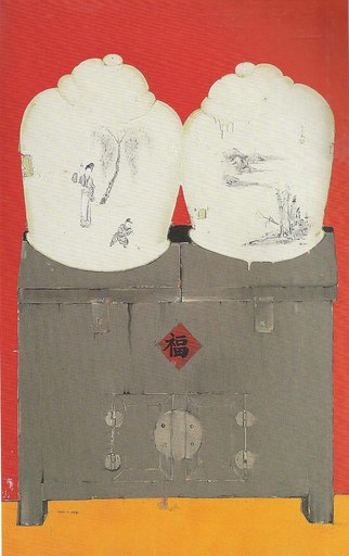 LI Mingzhu - Painting - Sans titre