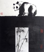 WONG Wa (1953) - Bamboo Panda