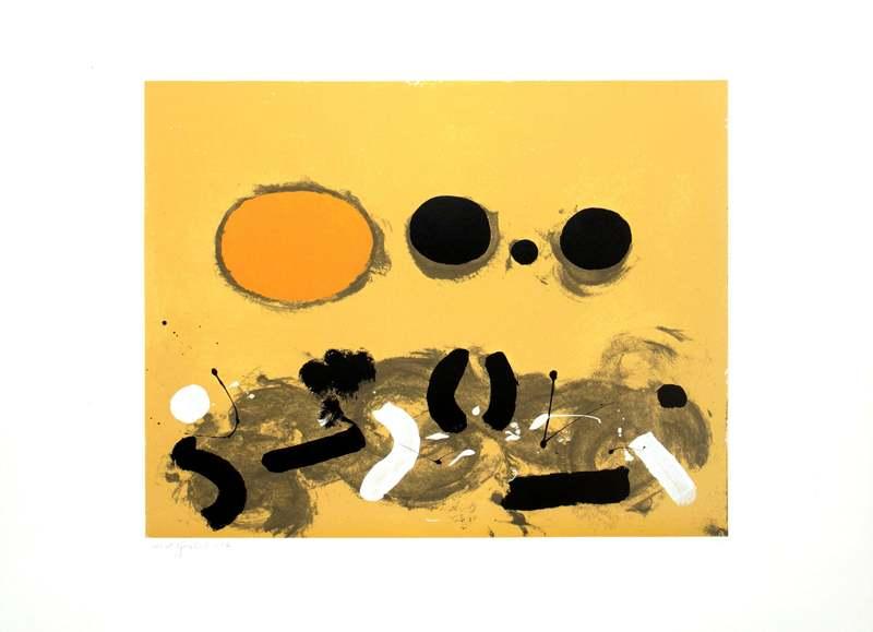 Adolph GOTTLIEB - Stampa-Multiplo - Orange oval