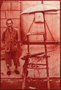 Robert RAUSCHENBERG - Estampe-Multiple - Untitled