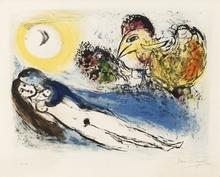 Marc CHAGALL (1887-1985) - Bonjour sur Paris