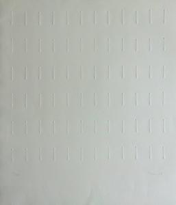 Günther UECKER - Sculpture-Volume -  Untitled [Ranking] | Ohne Titel [Reihung]