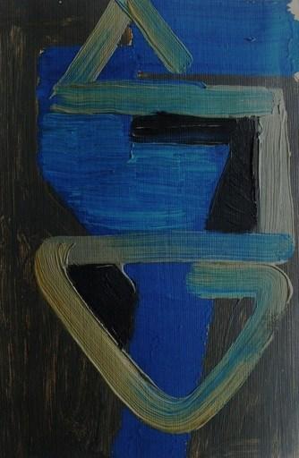 Victor VASARELY - Peinture - Abstraction - Hommage à Agnès la douce