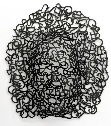 Dale DUNNING - Sculpture-Volume - Lettered