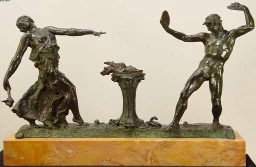 Félix BENNETEAU-DESGROIS - Skulptur Volumen - Dance of Fire