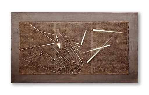 Arnaldo POMODORO - Scultura Volume - Frammento I, da l'Arte primordiale di Emilio Villa