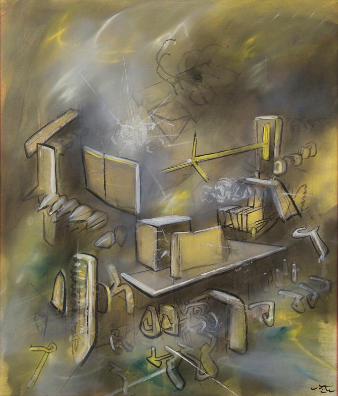 Roberto MATTA - Pintura - Felix Ardor Amat (felice chi ama l'ardore)