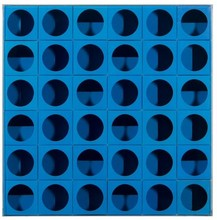 Paolo SCHEGGI - Sculpture-Volume - Inter-Ena Cubo