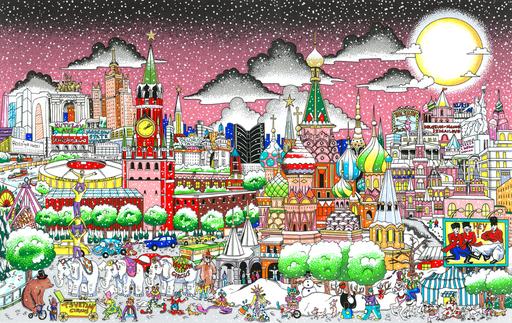Charles FAZZINO - Grabado - Dasvidaniya, Moscow Circus